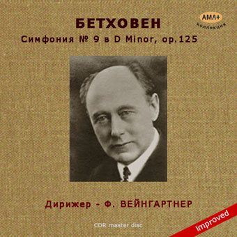 conducting essay music three weingartner Felix weingartner biography essay record reviews record album covers many free extras including classical music concerts live web broadcasts a felix weingartner tribute -1863-1942 listen to a 1 hr 25 minute concert of historic recordings with felix weingartner conducting.